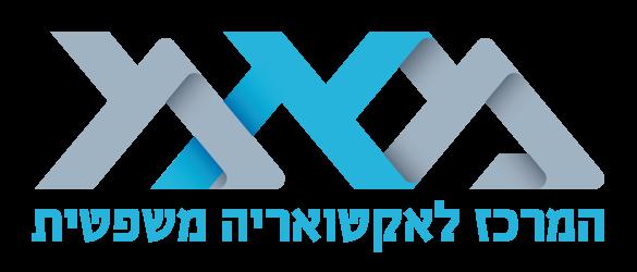 """ייעוץ כלכלי, פיננסי ואקטוארי – ד""""ר תמיר לוי"""